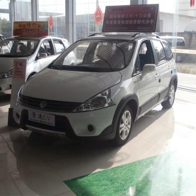 景逸 2014款 LV 1.5L 豪华型AMT,商务车团购,商务车价格,商务车报价