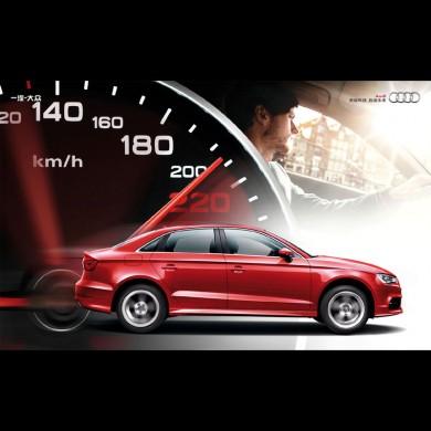 奥迪A3 1.4T 三厢轿车 时尚型,微型车团购,微型车价格,微型车报价