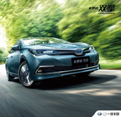 卡罗拉 2016款 双擎 1.8L CVT领先版,轿车团购,轿车价格,轿车报价