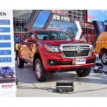 锐骐6 2020款 2.3T手动两驱柴油豪华型国VI M9T