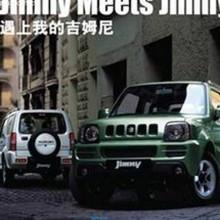 吉姆尼双色手动