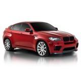 全新BMW 6系四门轿跑车