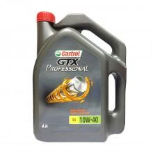 嘉实多嘉护专享4L 10W-40 SN矿物油 特价期间每人限购2桶!