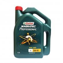 嘉实多磁护专享 4L 5W-40 全合成机油 特价期间每人限购2桶!