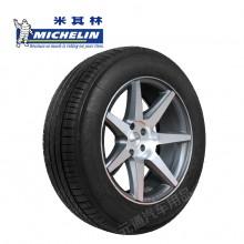 米其林(MICHILIN)195/65R15 91V PRIMACY 3ST轮胎
