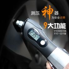 汽车胎压计胎压表车用气压表轮胎胎压监测器高精度数显 9合1胎压监测