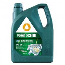 领航8300合成技术轿车机油 SN 5W-30/10W-40 4L