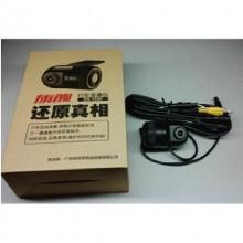 铁将军行车记录仪DR-108S 开车自动录像器