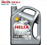 shell壳牌 喜力HX8全合成机油5W-40 4L 小灰灰