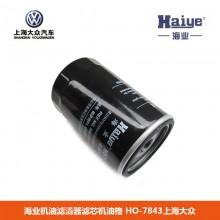 海业机油滤清器滤芯机油格 HO-7843 上海大众