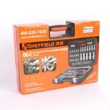 钢盾86件套6.3MMX12.5MM系列公制组套工具 汽车维修工具 S010086