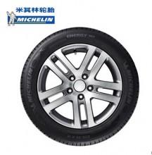 米其林轮胎MICHILIN 195/65R15 91V ENERGYXM2 轮胎