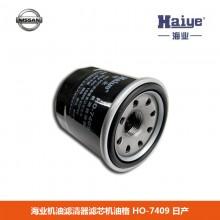 海业机油滤清器滤芯机油格HO-7409 日产