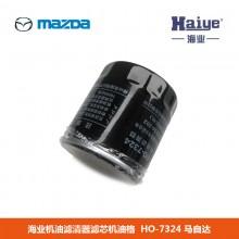 海业机油滤清器滤芯机油格 HO-7324 马自达
