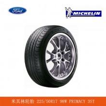 米其林轮胎 225/50R17 98W PRIMACY3ST 福特