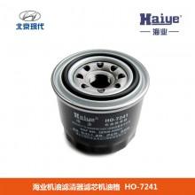 海业机油滤清器滤芯机油格 HO-7241 现代