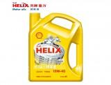 shell壳牌机油 喜力HX5矿物机油10W-40 4L黄壳【正品包邮】