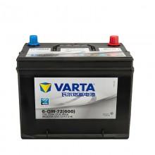 瓦尔塔D26-72-R-T2-H蓄电池电瓶一汽丰田 广汽丰田 雷克萨斯 日产 凯迪拉克