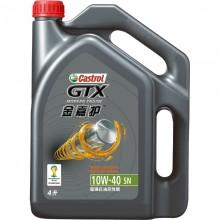 嘉实多金嘉护机油SN 10W/40 4L 大众 马自达 福特 雪佛兰 东风尼桑 北京现代