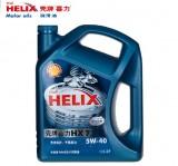 shell壳牌机油 喜力HX7半合成机油5W-40 4L蓝壳