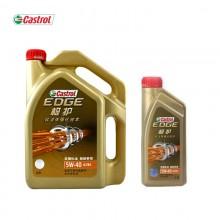 嘉实多极护机油全合成机油极护5w-40 汽车全合成机油4L 奥迪、别克荣御 林荫大道 昂科雷