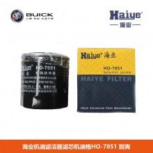 海业机油滤清器滤芯机油格HO-7851 别克