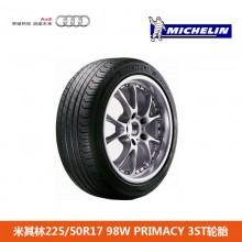 米其林轮胎(MICHILIN)225/50R17 98W PRIMACY 3ST轮胎 奥迪