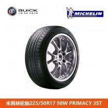 米其林轮胎225/50R17 98W PRIMACY 3ST 别克