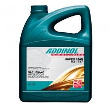 德国爱德龙【超级通用机油】MX 1547 5升装 III类合成机油 合成机油