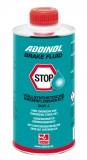 德国爱德龙 ADDINOL 刹车油   0.5升装 德国原装进口