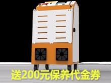 氢疗师发动机纯氢除积碳
