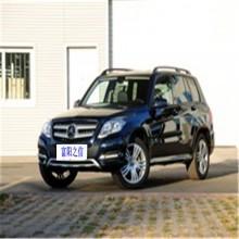 奔驰2013款 改款 GLK 300 4MATIC 豪华型