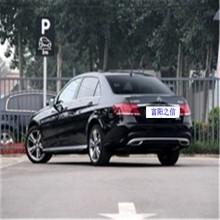 2015款 E260 L 运动豪华型