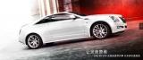 特价车:凯迪拉克CTS(进口) 2010款 3.0豪华运动版