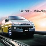 江淮瑞风 2011款 彩色之旅 2.4L 汽油标准版