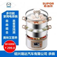 SUPOR/苏泊尔 ZN28YC808-130电蒸锅不锈钢多功能大容量家用