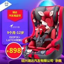 贝贝卡西 汽车用儿童安全座椅ISOFIX 车载坐椅3C认证 9个月-12岁