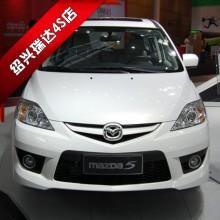 进口马自达 Mazda5 2.0L 自动 豪华型 2011款