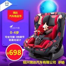 贝贝卡西 汽车儿童安全座椅0-4岁 婴儿车载座椅 双向安装 3C认证