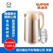 SUPOR/苏泊尔 SWF17E01A电热水壶304不锈钢保温电水壶烧水壶