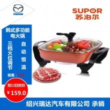 Supor/苏泊尔 H30FK81-136家用电火锅多功能电煮锅韩式正品